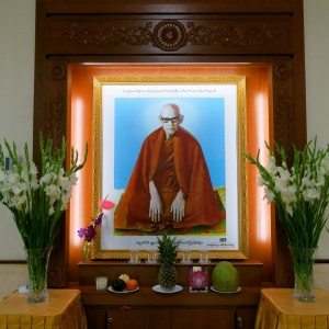 Venerable Mahasi Sayadaw's portrait in the Office at MSY, Yangon.